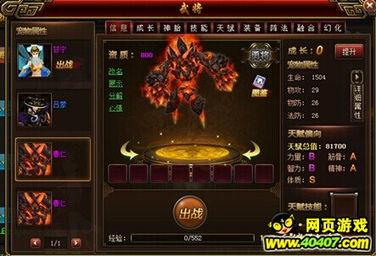 幻空诀-武将系统是《空冥诀》最具特色的系统之一,通过武将系统,玩家可以...