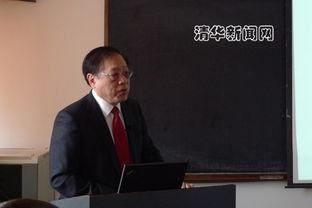 清华大学新闻网