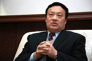 高官退休相关新闻 图片 视频 网友讨论 新闻