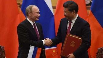 中国与俄罗斯再交友好,美国只能瞪目而视