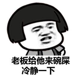 谢谢老板表情包 谢谢老板微信表情包 谢谢老板QQ表情包 发表情