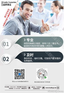 新闻 海口企业年度报告翻译 认准上海臻云翻译公司