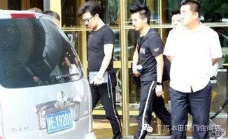 汪峰离开酒店遭偷拍-厦门金尚广本