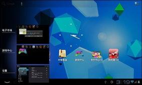 安卓进化 普耐尔MOMO9加强版升级教程
