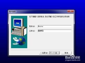 三菱plc编程软件gx developer安装教程