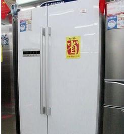 海尔冰箱尺寸 海尔冰箱单开门双开门冰箱尺寸