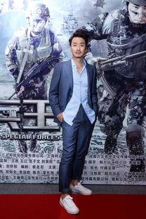 黄俊鹏出席特种兵王2首映式 军人家庭成长