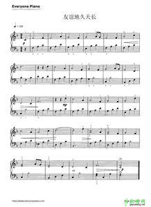 表情 友谊地久天长钢琴谱 五线谱 歌谱网 表情