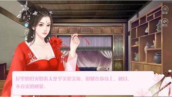 遵命 我的脱线王妃-皇妃太嚣张在线玩 橙光游戏 快猴网