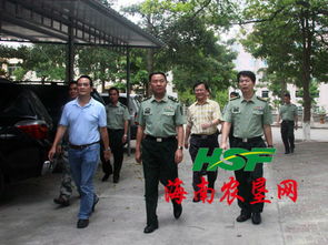 李谷建(前排左二)在检查工作-海南省军区领导到八一检查指导武装...