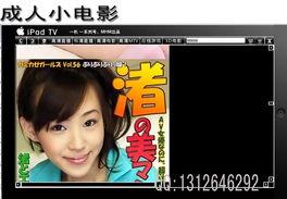 http://biz.cnhan.com/content/2011-06/24/content_1298536.htm  订购方...