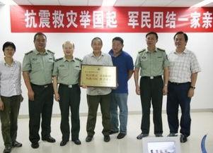 关于华大 亲子鉴定 DNA亲子鉴定机构 北京华大方瑞司法物证鉴定中心