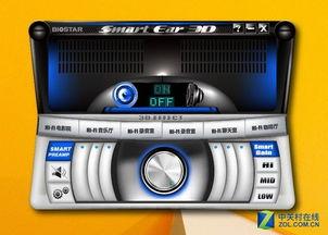 smartear-映泰为这款主板配备了名为Smart Ear 3D的音频增强软件,这款软件内...