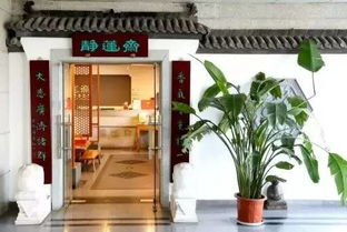 素食招聘 大理八万四千味 北京静莲斋 上海仁人素3家素食餐厅招人啦