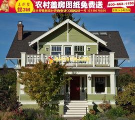镇江农村别墅外观效果图 经济型农村房屋设计图 10万农村别墅设计图