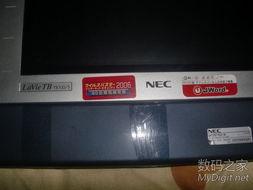 ...PC电脑 日文系统换上中文系统了 触屏无线不正常了 简单拆机