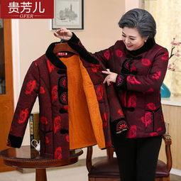中老年人女装秋冬棉衣60-70岁80老人上衣服加绒加厚奶奶棉袄外套-tb...