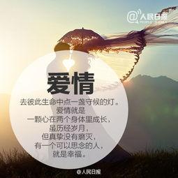 9句触动心灵的经典台词,告诉你关于人生的9个哲理
