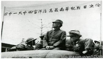 ...料图:田中久一被押赴刑场-在中国被执行枪决的日军最高将领系香港...