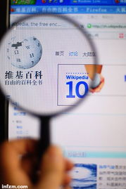 官僚英文-...007年至今,英语维基百科的志愿者已缩减三分之一.(CFP/图)-封禁...