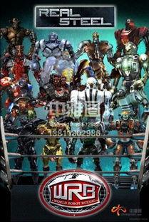...称:铁甲钢拳 Real steel-梦工厂硬派科幻新片 铁甲钢拳