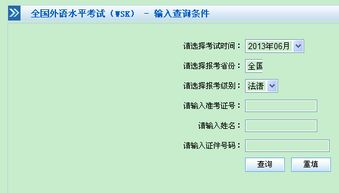 2017年云南省成人高考成绩查询时间:11月16日预