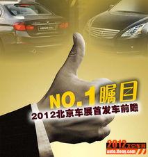 关注要点:福特国产首款SUV   展出位置:W2馆   2012年的日内瓦车...