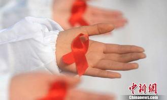 ...丝带 呼吁消除艾滋病歧视 图