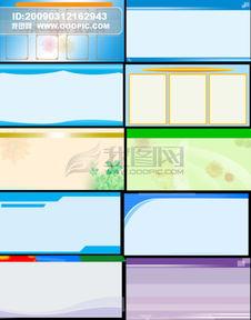 ...8 广告设计 我图网www.ooopic.com -展板底图模板下载 468558