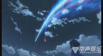 你的名字 票房破百亿 新海诚赶上了宫崎骏