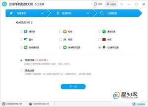 QQ联系人/聊天群消息删除或多选删除或全部删除
