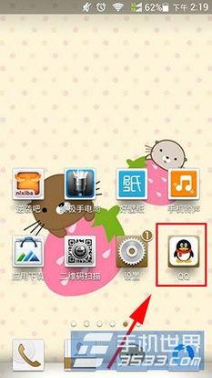 手机QQ群文件怎么上传
