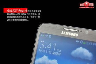 ...手机采用了曲面设计,即使屏幕较大,也可在手里与手掌弧度贴合,...