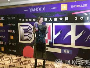 陈明憙在港勇夺 乐坛新势力 大奖 现场演唱 囚鸟 视频播放