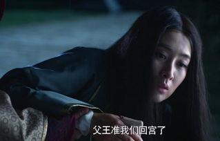 秦时明月紫女h文-她的特长在于暗地里筹谋,善于发现人心的一点点阴影而将它扩大化,...