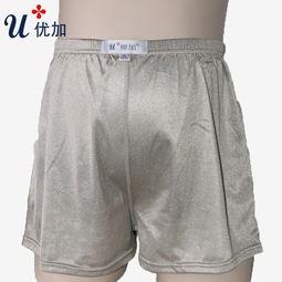男性防辐射内裤欧洲问世,比中国晚了十五年