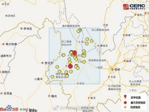 中国地震台网查看地震方法
