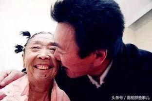 ...样的爱情值吗 26岁小伙娶58岁 舅妈 ,年过七旬为爱整容