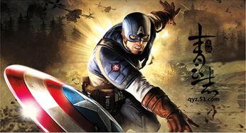 美国队长穿越啦 青云志 灵盾系统强劲来袭