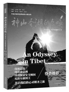 向世界推荐中国好书