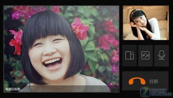 手机 电脑视频互通 Android手机QQ发布