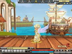 梦幻龙族 法师MM的 天使羽翼