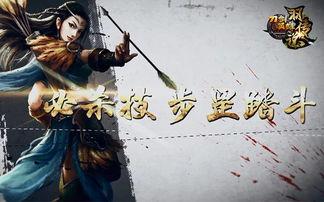 刀剑英雄 新职业 生于密林 信仰朱雀
