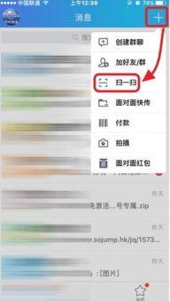 腾讯QQ2015官方下载正式版 腾讯QQ下载安装2015版手机qq 腾讯QQ...