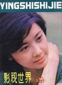 免费av好屌操- 22、朱琳 朱琳1978年毕业于中国医学科学院,自幼喜爱艺术,学习过...