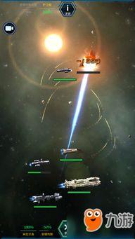 ...血兄弟共战星际征途 银河战舰 官网今日上线