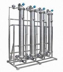 不锈钢层析柱销售信息,不锈钢层析柱求购信息, 不锈钢层析柱贸易信...