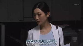 m性影视-... 演SM限制级电影 让北野武在她屁股上签名 节目现场大胆开车