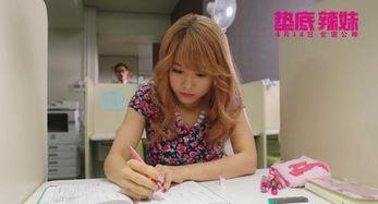 加藤麻耶ed2k-影片讲述年级倒数第一的辣妹沙耶加一年内偏差值提升40以上并考入日...