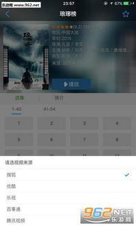 浪花影音apk 浪花影音播放器下载v1.7.6 乐游网安卓下载
